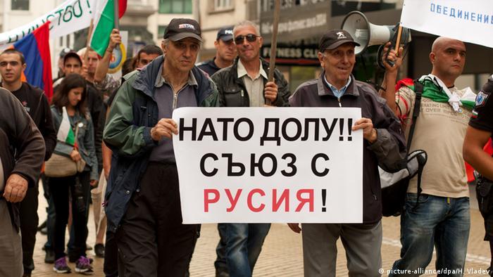 Антинатовска демонстрация в София
