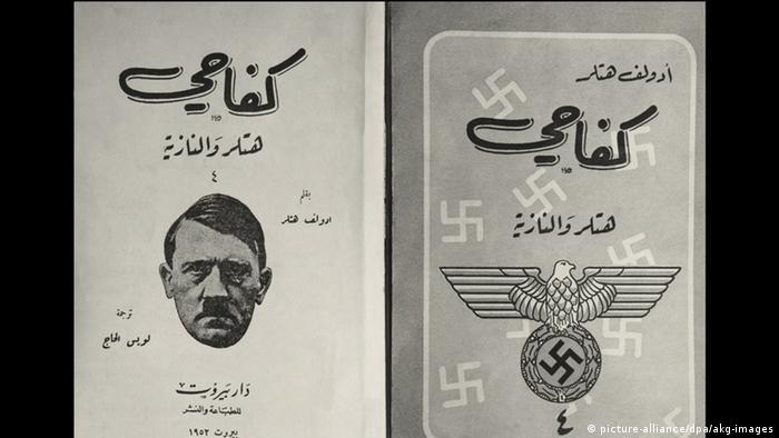 Buch Mein Kampf auf Arabisch