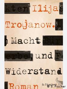 Обложката на романа Власт и съпротива на немски език