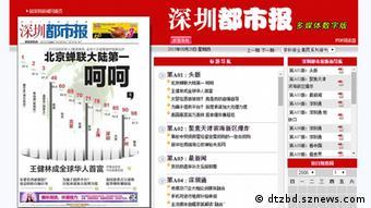 China Screenshot der Seite Shenzhen Metropolitan News
