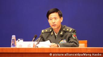 Qu Rui Peking China