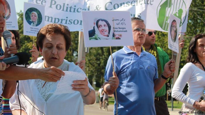 0,,18666495_401,00 قصر صلح لاهه؛ میزبان حامیان مادران زندانی ایرانی