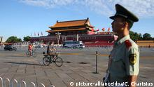China Militärparade Ende 2. Weltkrieg in Peking Tian'anmen Square (picture-alliance/dpa/C. Charisius)