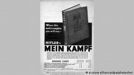 how to say mein kampf in english