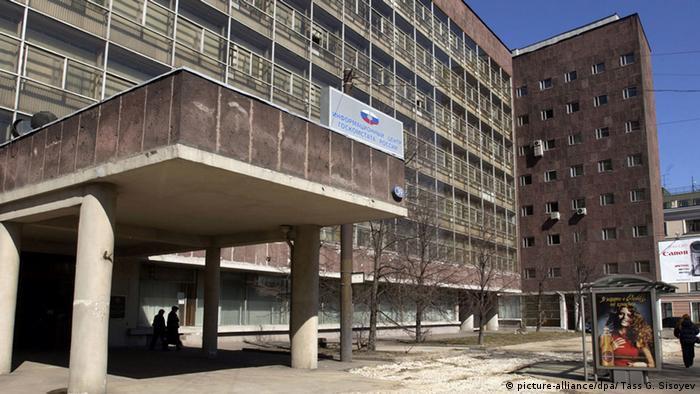 Здание Центросоюза (1936)