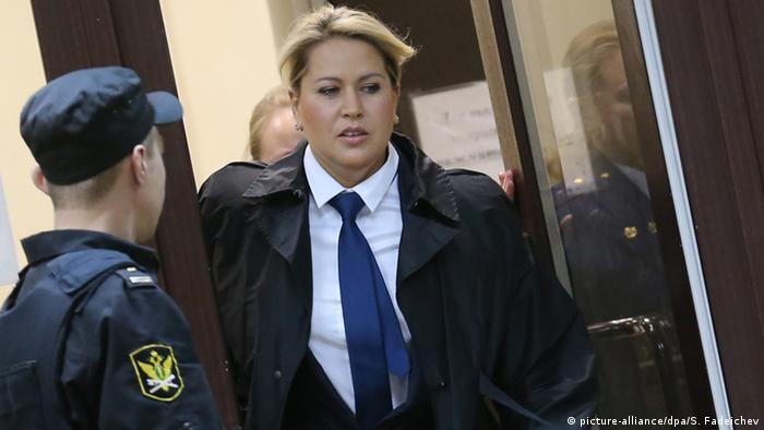 Евгения Васильева на заседании суда
