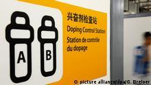 China Hinweisschild für die Doping-Kontrolle in Peking