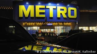 Супермаркет Metro в Москве