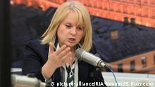 2404742 03/28/2014 Russia's Human Rights commissioner Ells Pamfilova while talking on Echo Moskvy radio station. Sergey Kuznecov/RIA Novosti