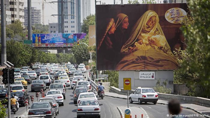 Iran - Filmplakat Mohammad