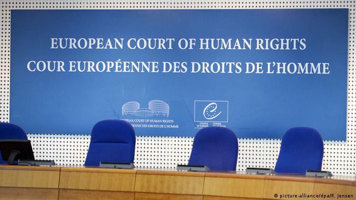 Europäischer Gerichtshof für Menschenrechte Gerichtssaal