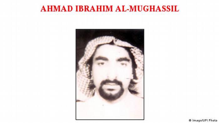 افبیآی برای هر گونه اطلاعاتی که منجر به دستگیری احمد المغسل شوند، پنج میلیون دلار پاداش تعیین کرده بود
