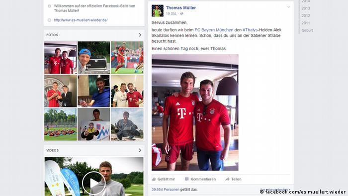 Скриншот страницы Томаса Мюллера в Facebook