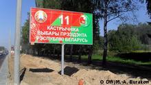 Tafel mit Information über den Wahlkampf und Sammeln von Unterschrifften für Präsidentschafts-Nominierung . Foto: Mogilew Alexandr Burakow / DW im August 2015 in Weissrussland.