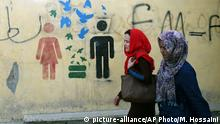 Symbolbild Afghanistan Graffiti (picture-alliance/AP Photo/M. Hossaini)