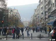 Ulica Makedonija u Skoplju