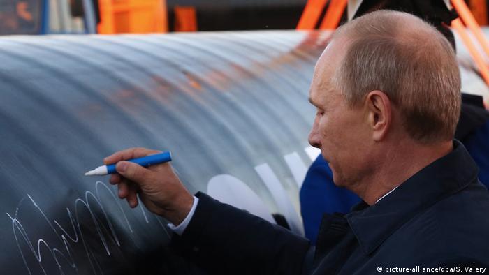 Владимир Путин на церемонии, приуроченной к началу строительства газопровода Сила Сибири