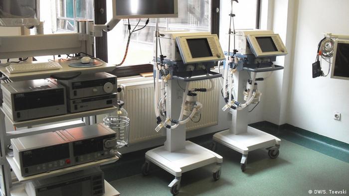 Mazedonien Krankenhaus in Gostivar (DW/S. Toevski)