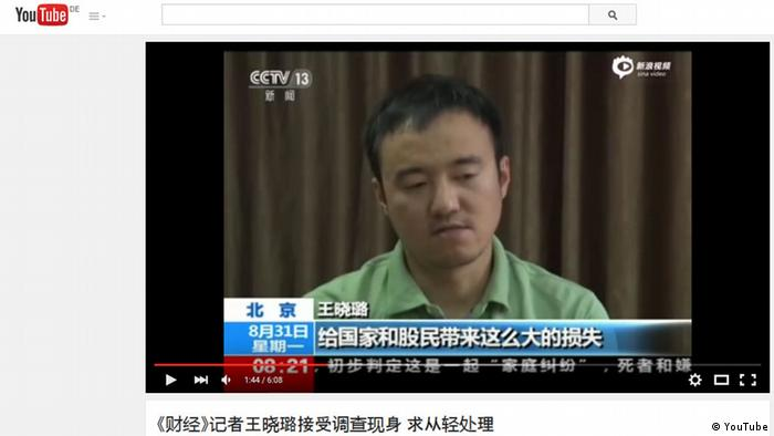 Screenshot YouTube China Finanzjournalist Wang Xiaolu