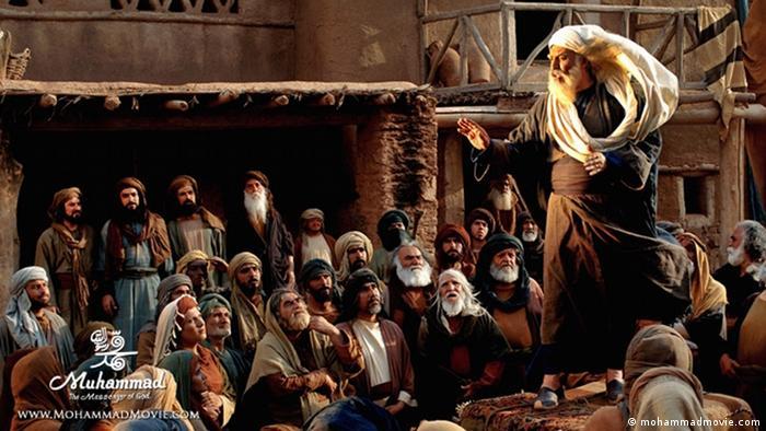 Film - Muhammad