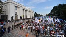 2689249 08/31/2015 Participants in a protest rally near Ukraine's Verkhovna Rada in Kiev. _______ ____/RIA Novosti