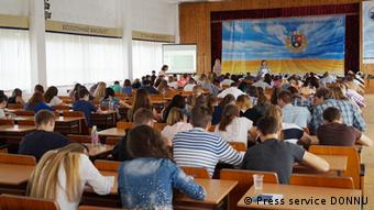 Донецький національний університет в екзилі - у Вінниці