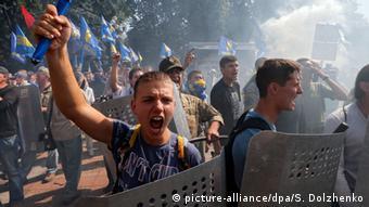 Протесты против реформы конституции возле парламента в Киеве, 31 августа 2015