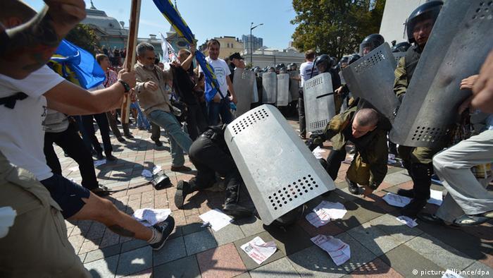 Сутички біля Верховної Ради 31 серпня
