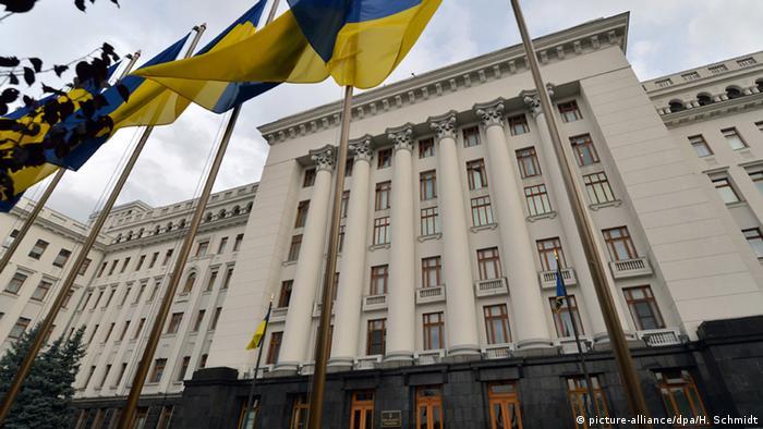 Ukraine - Präsidentenadministration in Kiew