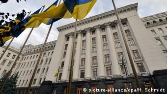 Predsjednička palača u Kijevu