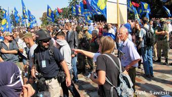 Столкновения у здания Рады после принятия в первом чтении пакета поправок к конституции