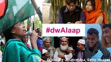 #dwAlaap