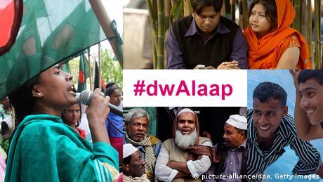 Pictureteaser Übergangslösung für das Hashtagproject #dwAlaap