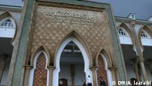 Terrorismus Gericht in Salé. Foto:abdelhalim laaraibi