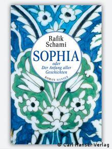 Buchcover Sophia oder Der Anfang aller Geschichten