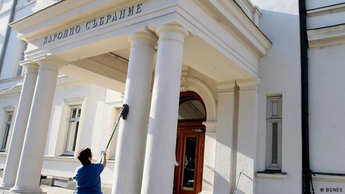 Das bulgarische Parlament (BGNES)