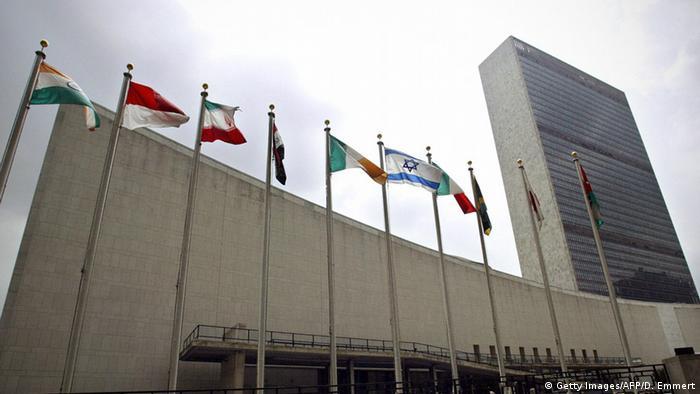 New York UN-Hauptquartier Fahnen Mitgliedsstaaten