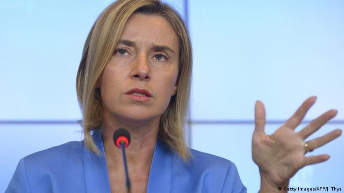 Верховна представниця ЄС з питань зовнішньої політики й політики безпеки Федеріка Могеріні (фото з архіву)