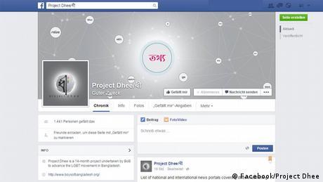 Screenshot Project Dhee