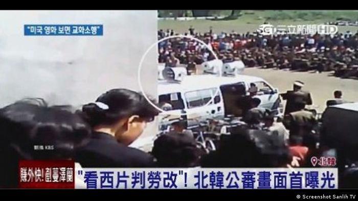 Nordkorea Prozess Video
