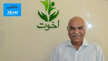 Local Heroes Artikelbild Urdu