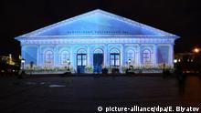 Russland Lichtinstallation Ausstellungskomplex Manege in Moskau