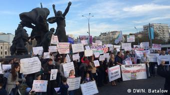 Протесты обманутых ипотечников в Москве ( фото из архива)