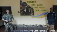 Ukraine Transkarpatien Grenze Grenzschutz