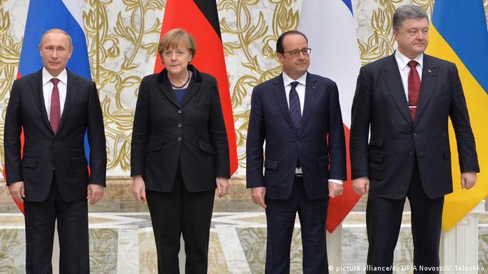 Лидеры России, Германии, Франции и Украины после подписания минских соглашений, 11 февраля 2015 года