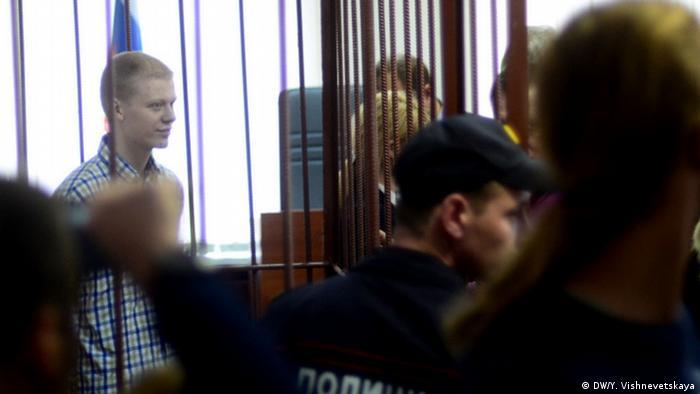Осужденный руфер Владимир Подрезов