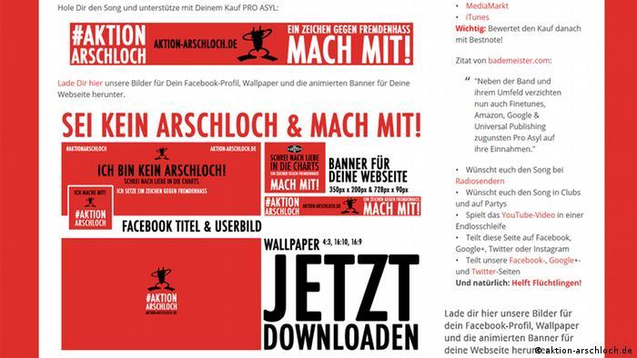 Сайт кампании Aktion Arschloch
