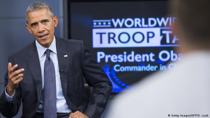 Выступление Обамы в Форт-Мид