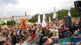 Митинг на Марсовом поле в Санкт-Петербурге