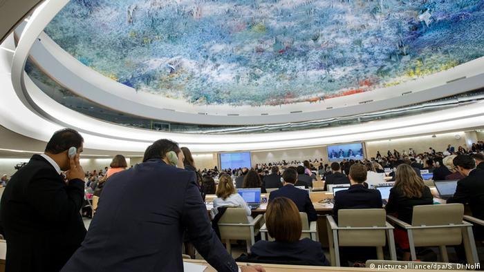 Sessão do Conselho de Direitos Humanos da ONU em Genebra